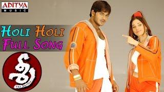 Holi Holi Full Song    Sree