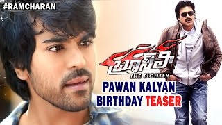 Bruce Lee The Fighter Latest Teaser Happy Birthday Pawan Kalyan