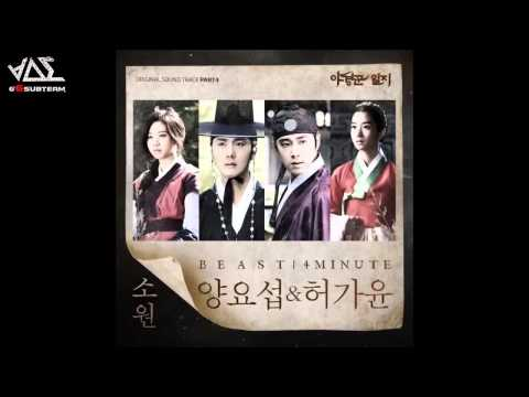 Hope (Feat. Gayoon) [OST. Night Watchman]