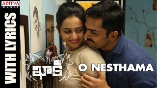 O Nesthama Song With Lyrics - Khakee