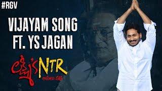 Vijayam Song Ft. YS Jagan | Lakshmi's NTR