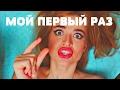 КИРА ДЕТКА НОВЫЕ ВАЙНЫ 2017 / ЖЕНСКИЕ ВАЙНЫ / kiradetka vine ( Евгения Панкова )