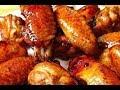 Куриные крылышки в медово-соево-чесночном соусе. Пальчики оближешь!!!