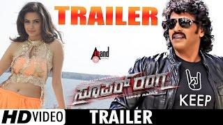 Super Ranga - Trailer