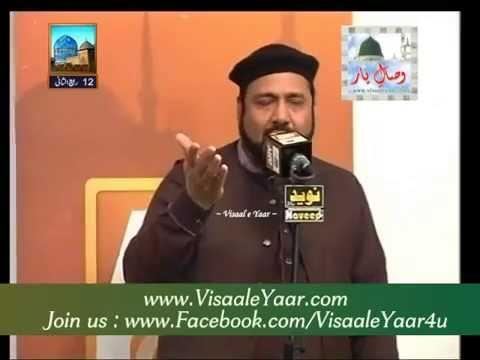 Urdu Naat( Man Talib e Chashm e Karimana)Syed Altaf Shah At Uk.By   Naat E Habib
