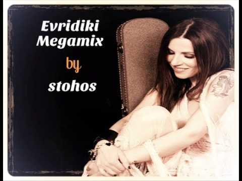 Evridiki Megamix - Greek 90