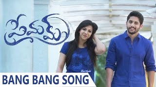 Bang Bang Song Teaser - Premam