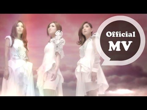 SHE 「花又開好了」官方完整MV HD
