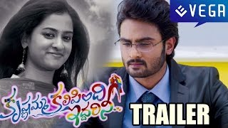 Krishnamma Kalipindi Iddarini Movie Theatrical Trailer