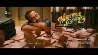 Money Rathnam Official Trailer
