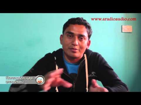 Sitaram Kattel 'dhurmus' America tour Interview