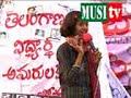 Madhu Priya Song 1OU On 10-12-09