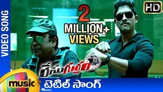 Race Gurram Video Songs | Title Song