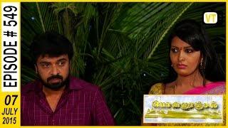 Ponnoonjal 07-07-2015 Suntv Serial | Watch Sun Tv Ponnoonjal Serial July 07, 2015