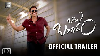 Babu Bangaram Official Trailer