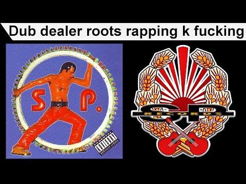 Składanka S.P. - S.E. SEKTOR - Dub dealer roots rapping k fucking [OFFICIAL AUDIO]