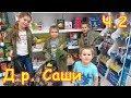 Д.р. Саши - 2ч. Супер-кид + фан встреча. (11.17г.) Семья Бровченко.