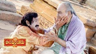Paandurangadu Movie - Matrudevobhava Video Song