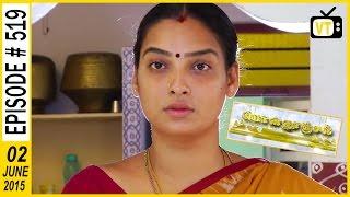 Ponnoonjal 02-06-2015 Suntv Serial | Watch Sun Tv Ponnoonjal Serial June 02, 2015