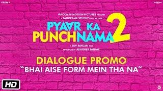 Pyaar Ka Punchnama 2 - 'Bhai aise form mein tha na!' - Dialogue Promo