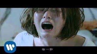 李佳薇 煎熬Jess Lee – Suffering 完整版MV -華納 HQ官方版MV