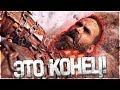 GOD OF WAR 4 (2018) ► Прохождение, Часть 9 ► КОНЕЦ ИГРЫ (Финальный бой)