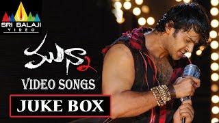 Munna Songs Jukebox