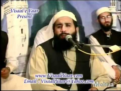 URDU NAAT( Mar Ke Apni Hi)KHALID HASNAIN.BY  Naat E Habib