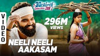 Neeli Neeli Aakasam Full Video Song - 30 Rojullo Preminchadam Ela