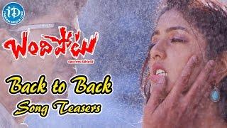 Bandipotu Movie Songs | Back to Back Song Teasers | Allari Naresh | Eesha | Shraddha Das