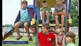 В Житомирском областном реабилитационном центре назревает скандал
