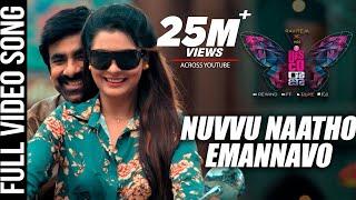 Nuvvu Naatho Emannavo Full Video Song   Disco Raja
