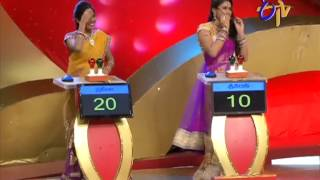 Star Mahila 28-01-2015 | E tv Star Mahila 28-01-2015 | Etv Telugu Show Star Mahila 28-January-2015