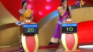 Star Mahila 28-01-2015 ( Jan-28) E TV Show, Telugu Star Mahila 28-January-2015 Etv