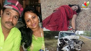 Standup Comedian Madurai Muthu's Wife Dead in Car Accident Kollywood News  online Standup Comedian Madurai Muthu's Wife Dead in Car Accident Red Pix TV Kollywood News