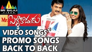 Mr. Pellikoduku Video Songs | Back to Back Promo Songs