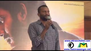 Pandiya Nadu Press Meet 01