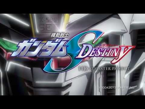 Mobile Suit Gundam SEED DESTINY REMASTER PV