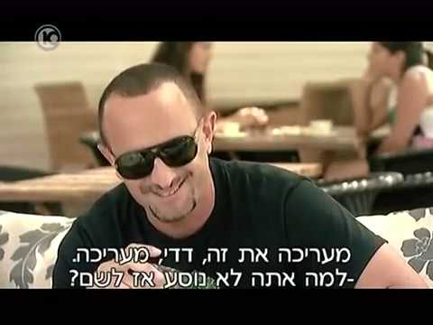 החברים של נאור עונה 3 פרק 17