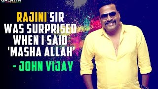 Rajini sir was surprised when I said 'Masha Allah'- John Vijay Kollywood News 29-07-2016 online Rajini sir was surprised when I said 'Masha Allah'- John Vijay Red Pix TV Kollywood News