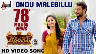 Chakravarthy  Ondu Malebillu  Darshan  Deepa Sannidhi  Kannada HD Video Song 2017  Arjun Janya
