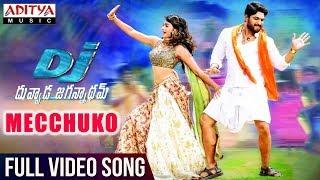 Mecchuko Full Video Song  DJ Full Video Songs  Allu Arjun  Pooja Hegde  DSP