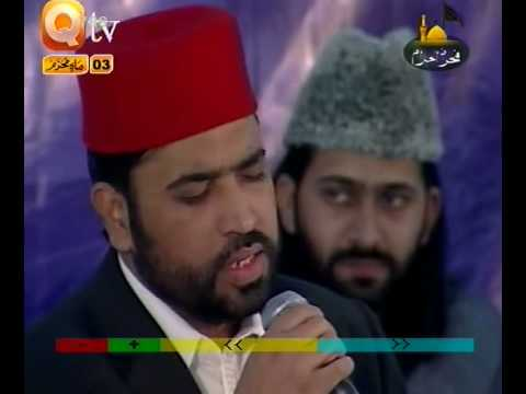 URDU NAAT(Darkar He Roshni Ya Nabi)AFZAL NOSHAHI IN MINHAJ UL QURAN.BY  Naat E Habib