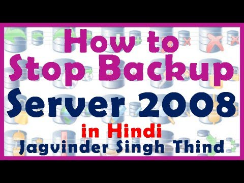 Backup and Restore Part 5 Stoping the backup with wbadmin command in Hindi