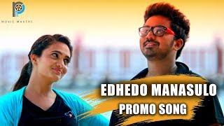 Edhedo Manasulo Song Promo | Vanavillu