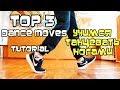 Учимся танцевать ногами (Урок 1) Хип-Хоп