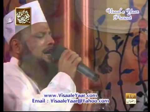 URDU NAAT(Aghosh Main Noor Hai)SYED RAFAQAT HUSSAIN.BY  Naat E Habib