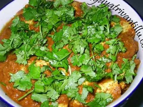 Indian Recipes - Paneer Makhanwala