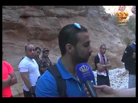 شاهد بالفيديو : فريق أردني يستكشف المناطق السياحية في المملكة
