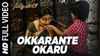 Okkarantey Okkaru Video Song -Savyasachi